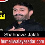 https://humaliwalaazadar.blogspot.com/2019/08/shahnawz-jalali-nohay-2020.html