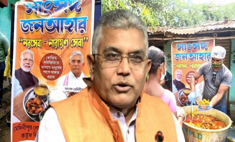 Dilip Ghosh's initiative to start work in Medinipur! From oxygen services to food distribution to the poor