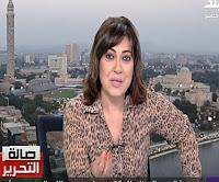 برنامج صالة التحرير حلقة الأحد 1-10-2017 مع عزة مصطفى و النواب/ إسماعيل نصر الدين و عمرو الجوهرى