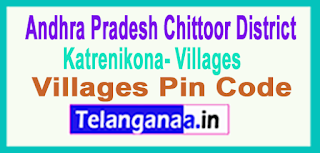 East Godavari District Katrenikona Mandal and Villages Pin Codes in Andhra Pradesh State