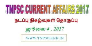 tnpsc current affairs july 2017 pdf