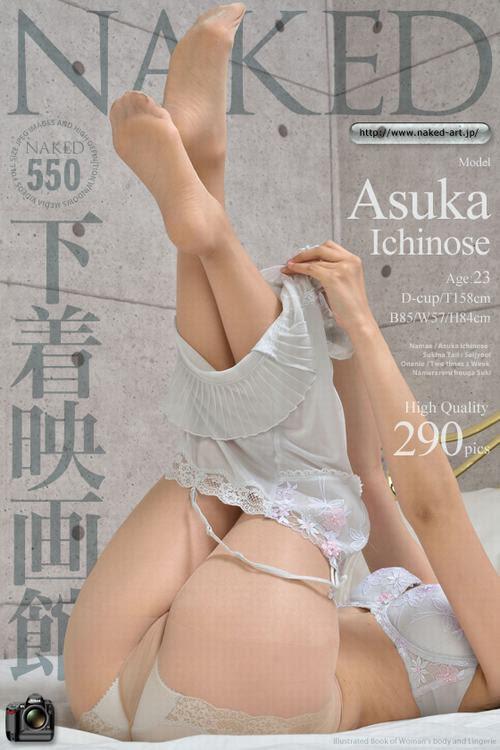 Naked-Art No.00686 Shiho Miyama 美山志穂 - Girlsdelta