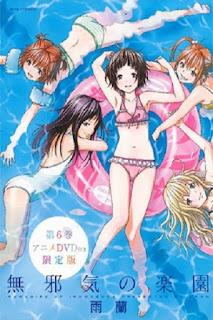 Mujaki no Rakuen (OVA) (2016)