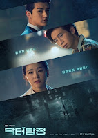 Drama Korea Doctor Detective Subtitle Indonesia