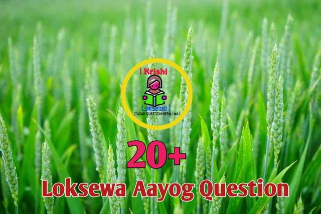 Loksewa Aayog Question Answer   Agriculture Krishi Loksewa