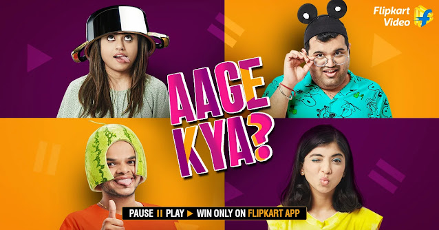 Flipkart Aage Kya Quiz Answers
