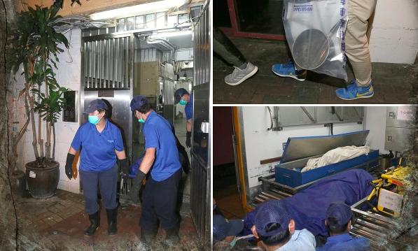 2 Wanita Hong Kong ditemukan Meninggal Dunia Bersamaan di tai Kok Tsui