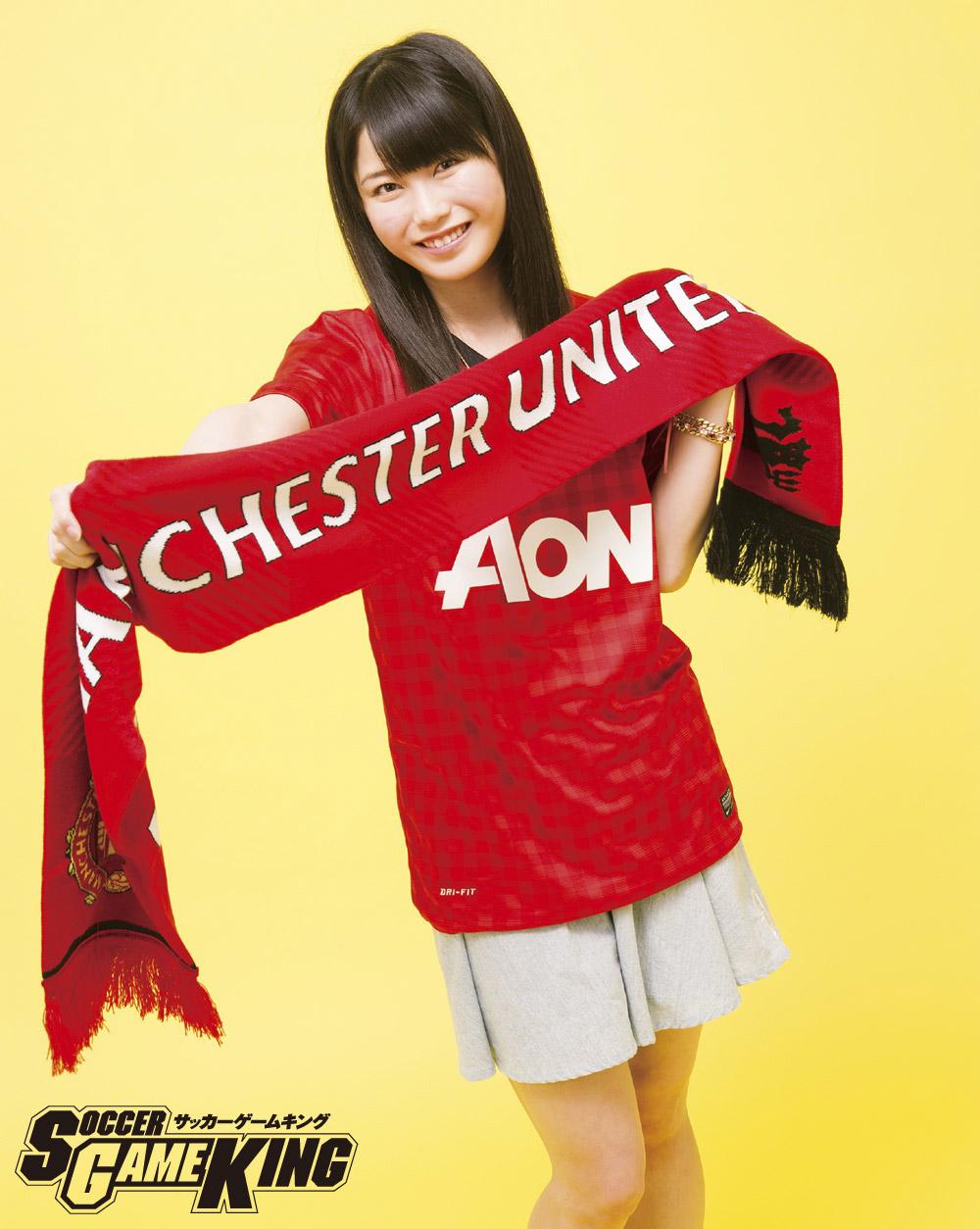 Yokoyama Yui 横山由依 AKB48, Soccer Game King 2013 Vol.17 Part01