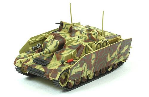 Sturmgeschütz IV (SD.KFZ. 167)
