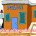 श्रीगोंद्याचे पोलिस उपनिरीक्षक महावीर जाधव निलंबित