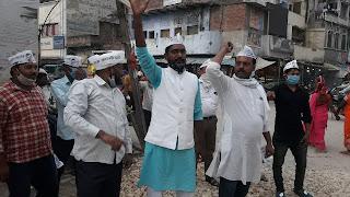 #JaunpurLive : राम मंदिर ग्राम जमीन घोटाले को लेकर आम आदमी पार्टी का धरना-प्रदर्शन
