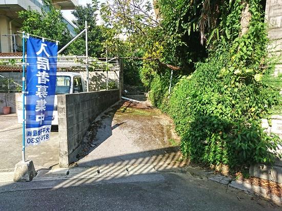 上ヌカー(イーヌカー)の写真