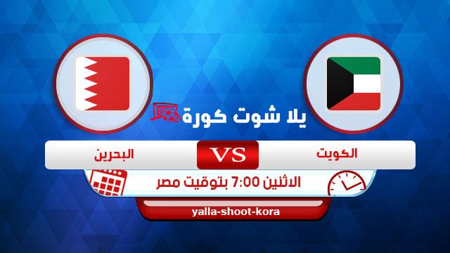 kuwait-vs-bahrain