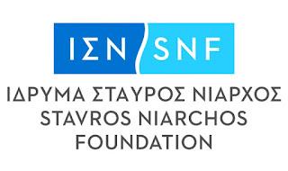Ίδρυμα Σταύρος Νιάρχος λογότυπο