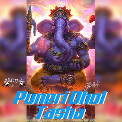 Puneri Dhol Tasha 2019   Ganesh Chaturthi Special   Dj Nikhil Martyn