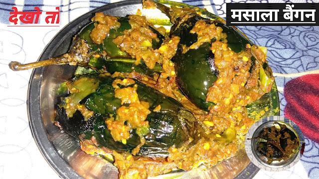 Indianrecipehindi.com