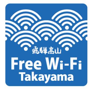 takayama free wifi
