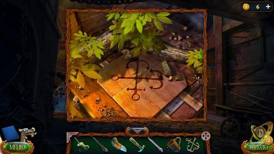 символ ставим в паз и мини игра начинается в игре затерянные земли 4 скиталец