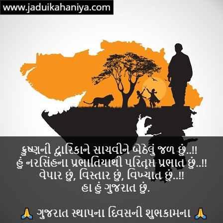 ગુજરાત સ્થાપના દિવસ 2021: Quotes, Wishes, Status and Images in Gujarati