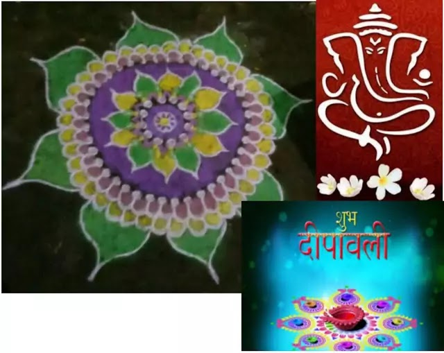 दीपावली का त्यौहार क्यो मनाया जाता है