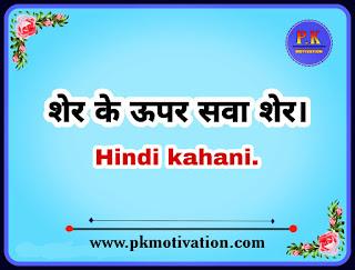 Hindi kahan
