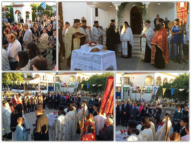Στην Νέα Κερασούντα η Ιερά εικόνα της Παναγίας Σουμελά