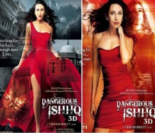 Watch Dangerous Ishq 2012 Hindi Movie free Online |Rapid ...