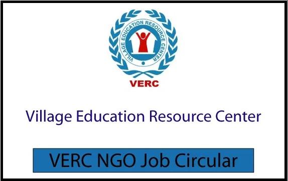 Village Education Resource Center (VERC) Job Circular