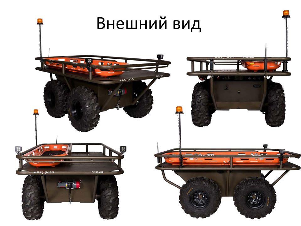 Сумнівна поробка – військові забракували робота Касьянова