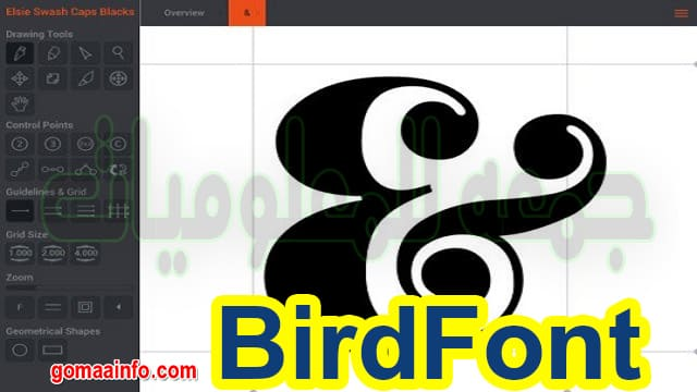 تحميل برنامج تصميم الخطوط العربية والإنجليزية | BirdFont 4.0.0 Final