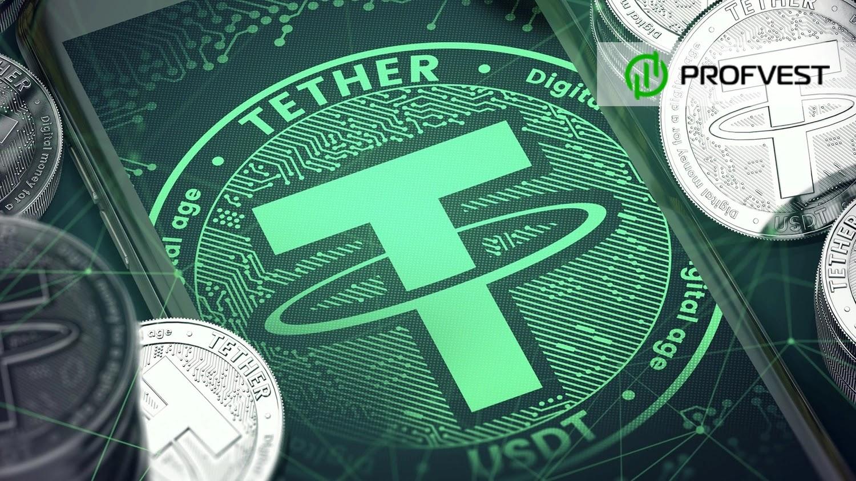 Новости рынка криптовалют за 21.04.21 - 27.04.21