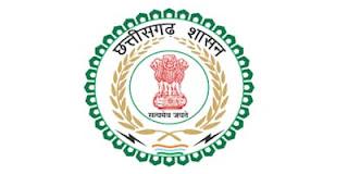 CGPSC State Service Prelims Exam Result 2020,cgpsc result 2020 merit list,cgpsc result 2020 prelims