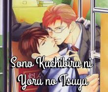 Sono Kuchibiru ni Yoru no Tsuyu