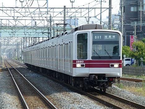 東京メトロ日比谷線 東武日光線直通 普通 南栗橋行き6 20000系幕車