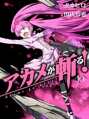 Akame Ga Kill! Manga