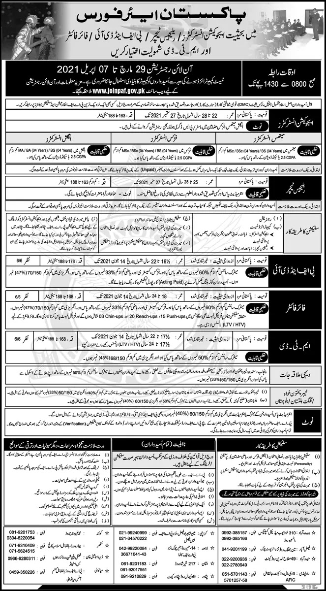 Pakistan Air Force PAF Jobs 2021 for Instructor Jobs 2021