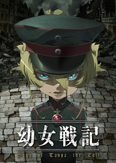Youjo Senki 12/12 +OVA (Sub-Esp) HD (MEGA) [1280x720]