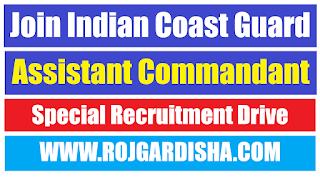 Indian Coast Guard Assistant Commandant SRD Online Form