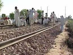 track jam