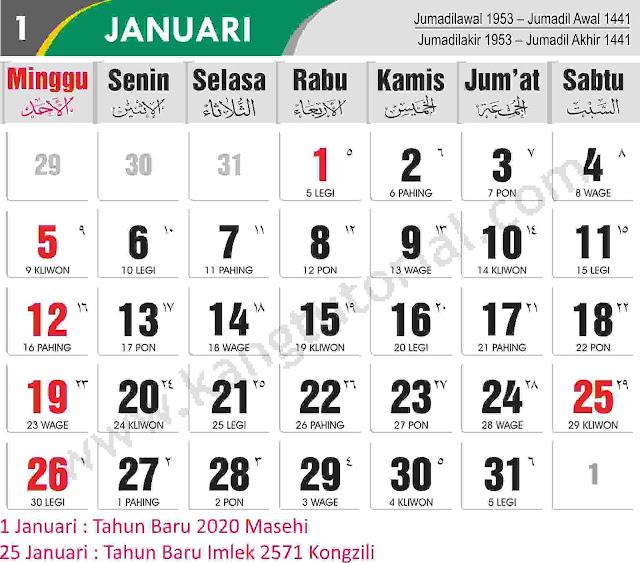 Kalender Tahun 2020 CDR versi X7 dan X4, PDF, PSD dan PNG