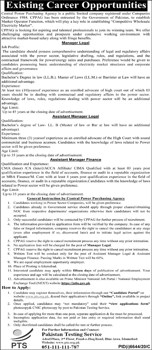 Central Power Purchasing Agency CPPA Jobs 2021 For Manager Legal, Assistant Manager Legal and Assistant Manager Finance