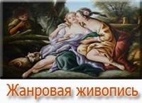 https://www.artnov777.ru/search/label/%D0%96%D0%B0%D0%BD%D1%80%D0%BE%D0%B2%D1%8B%D0%B5