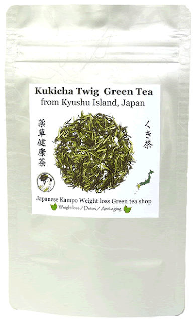 kukicha twig Stalk Stick green tea loose leaf  premium uji Matcha green tea powder aojiru young barley leaves green grass powder japan benefits wheatgrass yomogi mugwort herb