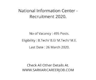 NIC Vacancy 2020 | 495 Posts NIC Recruitment 2020.