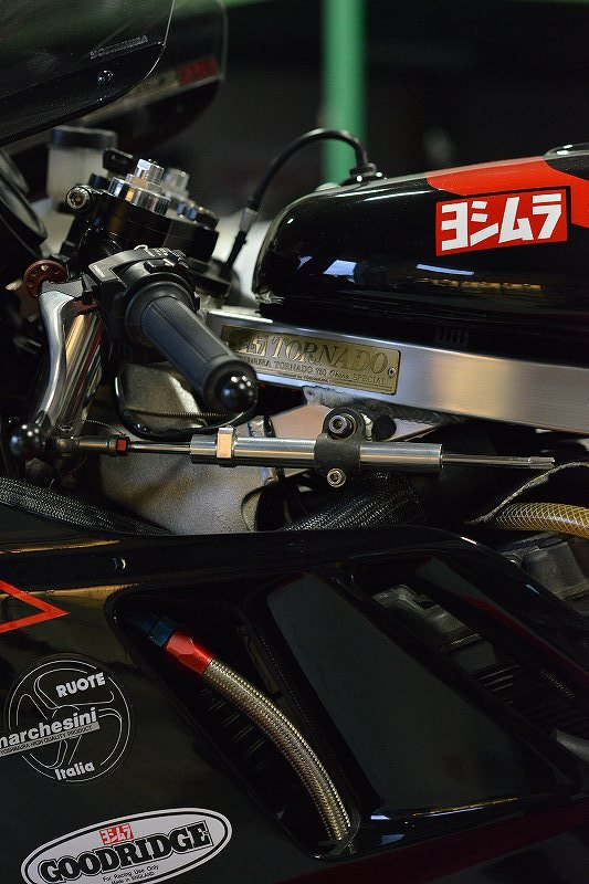 Detail shot of Yoshimura Tornado GSXR Motorcycle