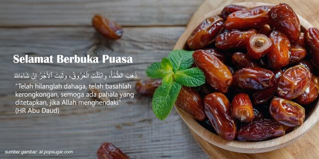 Kata Kata Ucapan Selamat Berbuka Puasa Ramadhan 2018