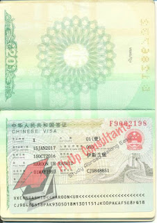 China Student Visa from Pakistan