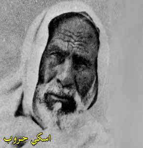 سعيد بن جبير و عمر المختار