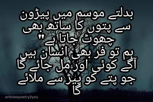 Heart poetry | download free poetry images