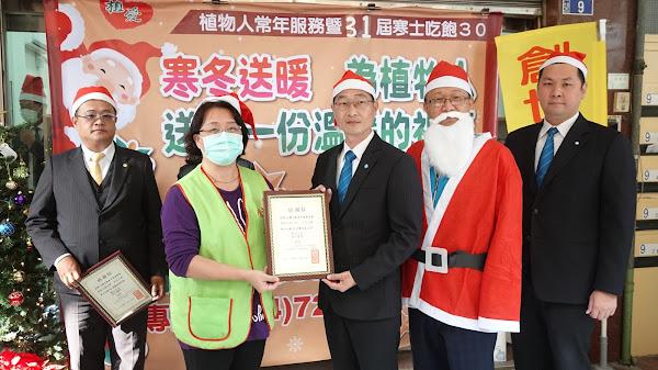 彰化不動產業化身聖誕老公公 齊力募捐助創世